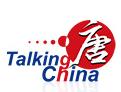 上海唐能翻译咨询有限公司的公司标识