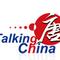 公司「上海唐能翻译咨询有限公司」的标识