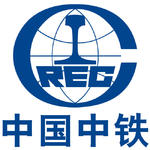 中鐵工程裝備集團有限公司公司標志