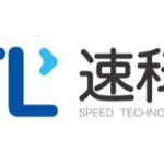 速科技的公司标识