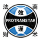 效謹翻譯的公司標識
