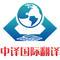 中譯國際翻譯(北京)有限公司的公司標識