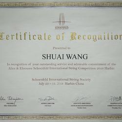 为2016勋菲尔德国际弦乐比赛提供翻译服务