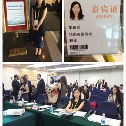 厦门国际投资贸易洽谈会*中美企业投资合作论坛交传