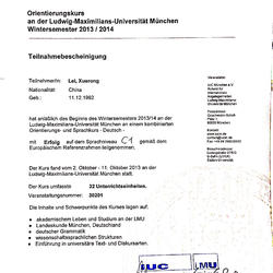 德语欧标语言C1水平证明