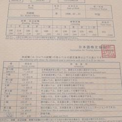 J.TEST A-D  931分