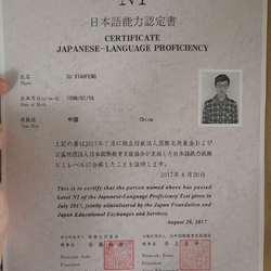日语N1,总分139