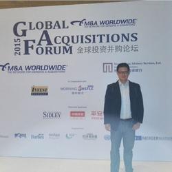 2015全球投资并购论坛(上海)-同声传译