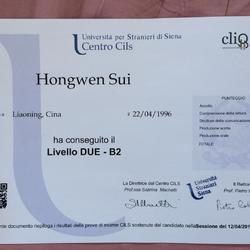 意大利语CILS-B2语言水平等级证书