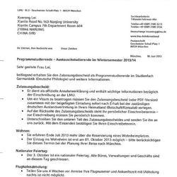 慕尼黑大学交换项目录取通知书