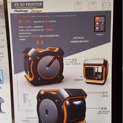2015.7.27 國際設計大師走進江蘇制造業活動-同聲傳譯