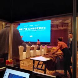 海盐.六旗.山水项目联席会议-2015.12.9-同声传译