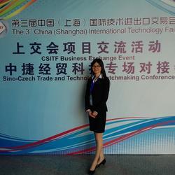 李洋-2015中国(上海)国际技术进出口交易会(简称上交会)