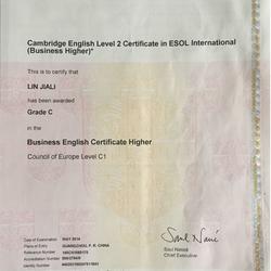 林嘉丽-BEC高级通过证书