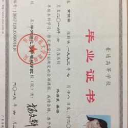 2016年毕业于华南师范大学增城学院