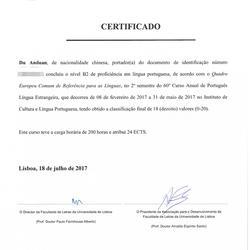 在里斯本大学文学院完成葡语B2课程,并获得18分的优秀成绩(满分20)。