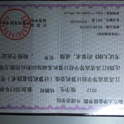 江苏省高等学校计算机一级考试:优秀