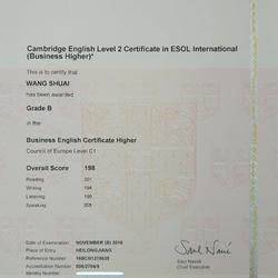 高分通过BEC剑桥商务英语高级