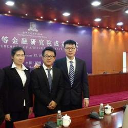 深圳高等金融研究院揭牌仪式与同学为外国贵宾做whisper口译