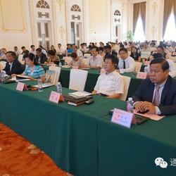 中国(通州湾)-东盟大宗商品贸易联盟揭牌暨大宗商品跨境贸易合作恳谈会-同声传译