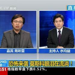 在中央电视台新闻频道《环球视线》节目做访谈嘉宾。