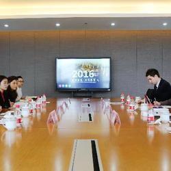 沣西新城管委会副主任与立陶宛驻华大使闭门会议口译
