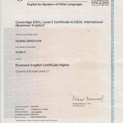 BEC(剑桥商务英语)高级