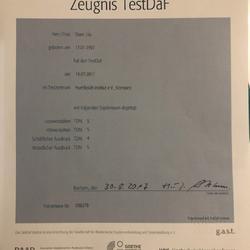 德福考试证书