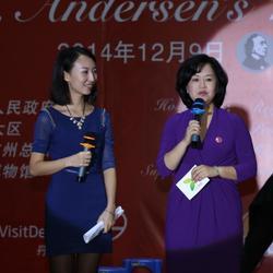 为鞠萍姐姐在安徒生童话在中国100周年活动中翻译