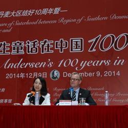 为南丹麦大区主席卡尔霍斯特在广东南丹麦结好10周年活动中翻译