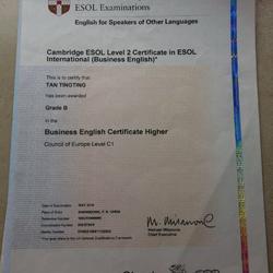 剑桥商务英语高级 成绩为B