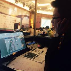 2015中国储能创新与技术峰会