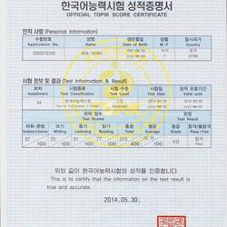 韩语TOPIK六级证书