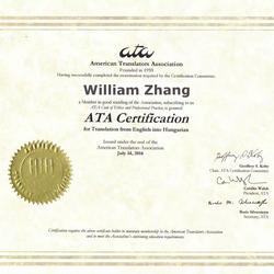 ATA-certificate_-_William Zhang
