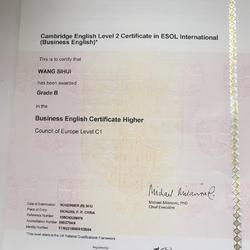 BEC高級證書
