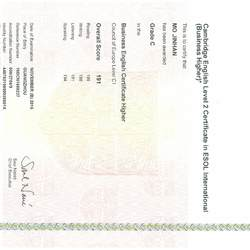 这是剑桥商务英语高级证书