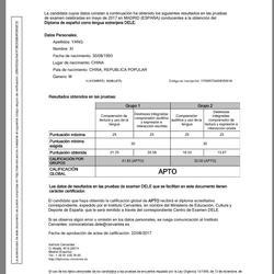 西班牙语dele C1证书