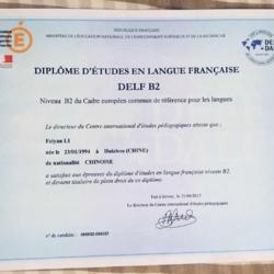 法语学习文凭 B2水平