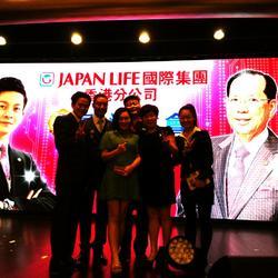 香港会议展览中心 交替口译 2016年8月13日