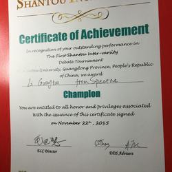 2015汕头大学Shantou Inter-varsity英语辩论赛冠军