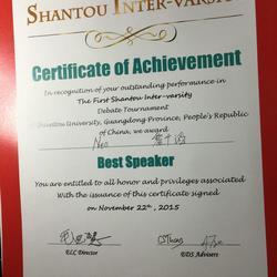 2015汕头大学Shantou Inter-varsity英语辩论赛决赛最佳辩手