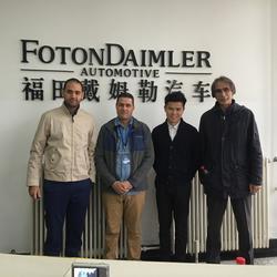 福田戴姆勒工厂