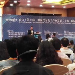 2015.9.10 2015(第七届)中国汽车电子产业发展(上海)国际高峰论坛