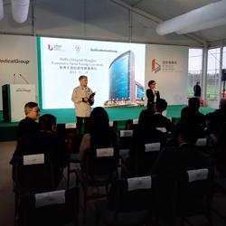 上海莱佛士国际医院在浦东前滩启动建设奠基典礼新闻发布会-交替传译
