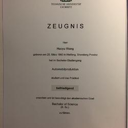 畢業證書英文版
