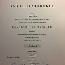 毕业证书德语版