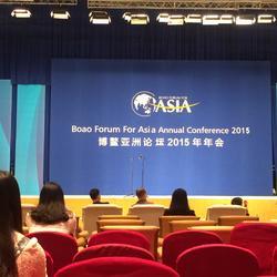 博鰲亞洲論壇2015年會