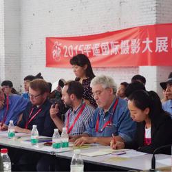 2015平遙國際攝影節翻譯志愿者