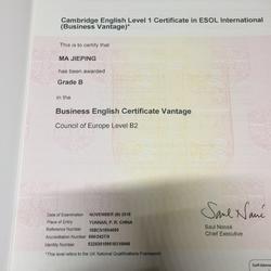 剑桥商务英语(BEC)中级 成绩:B