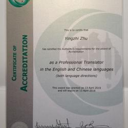 NAATI Professional Translator (English and Chinese, both language directions)